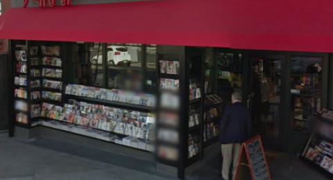 Hill har bland annat varit vd för indiebokhandeln Book Soup i Los Angeles.